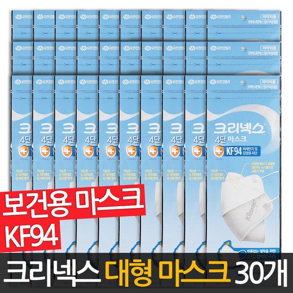 미세먼지마스크 KF94 20매/어린이 일회용 황사 초미세 상품이미지