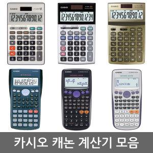 카시오/캐논계산기모음/공학/JS-20TS/JS-40TS