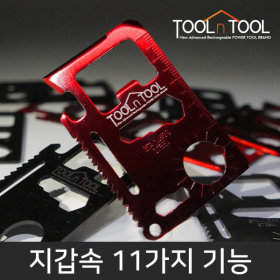 survival muli card tool