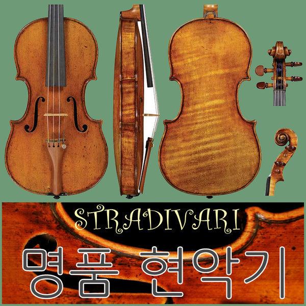 현악기 바이올린 첼로 포스터 세계 명품악기 사진 상품이미지