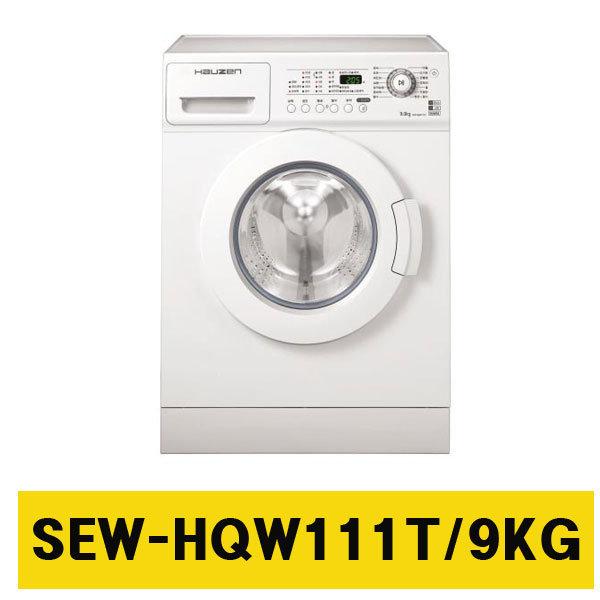 드럼세탁기 9KG SEW-HQW111T 세탁전용 상품이미지