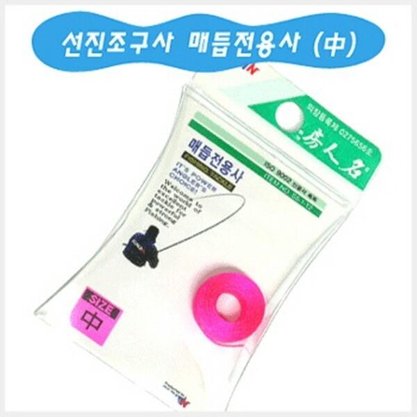 선진조구 매듭전용사/찌고정사(면사매듭) 상품이미지