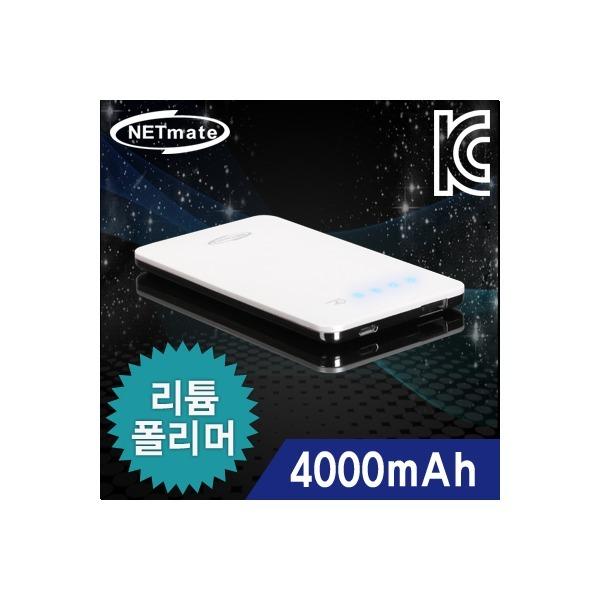 보조 배터리 슬림 휴대용(4000mAh/리튬폴리머)NM-P40A 상품이미지