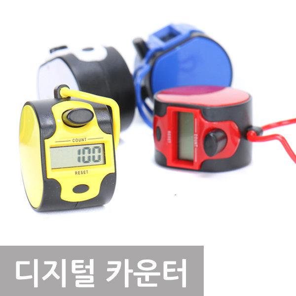 디지털 카운터기 핸드카운터 수동계수기 숫자카운터 상품이미지