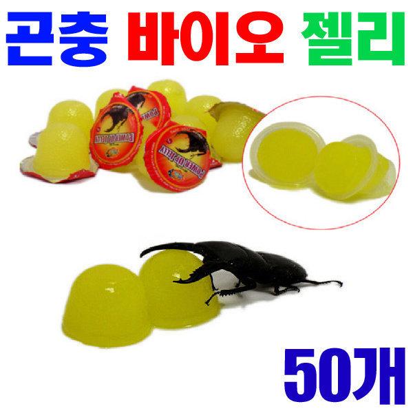 바이오 곤충 젤리 16g x50p/장수풍뎅이/사슴벌레 상품이미지
