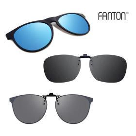 [FANTON] Sunglasses collection / clip type / wayfarer / sport sunglasses / polarized lens /