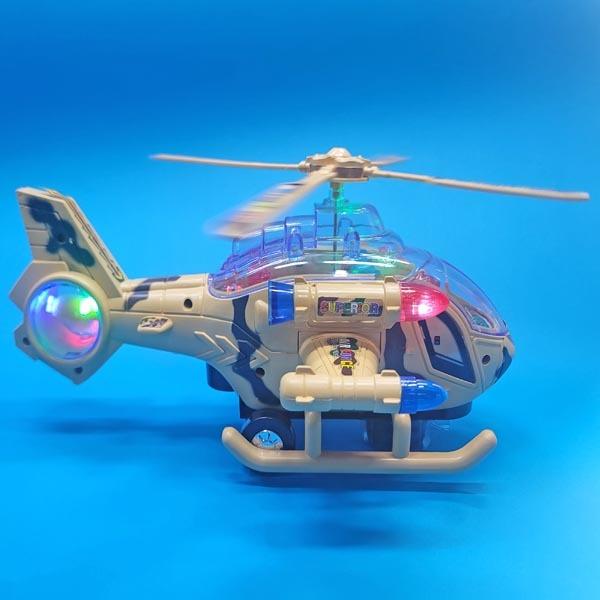 C330/아파치헬기/코브라헬기/헬기/모형헬기/헬리콥터 상품이미지