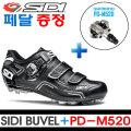 SIDI 세트/부벨+M520페달/MTB 자전거신발/자전거용품