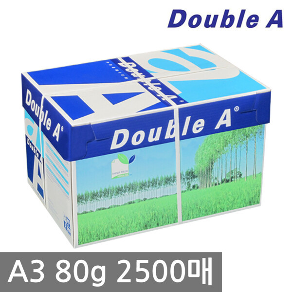 (현대Hmall)더블에이 A3 복사용지(A3용지) 80g 2500매 1BOX 상품이미지