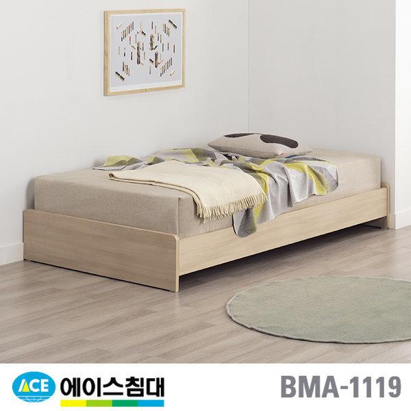 BMA 1119-A 기본 CA등급/SS(슈퍼싱글사이즈) 상품이미지