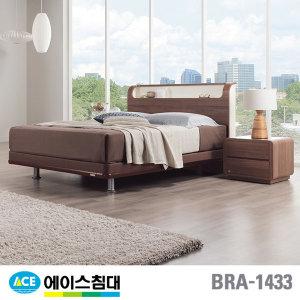 BRA 1433-N CA등급/LQ(퀸사이즈)