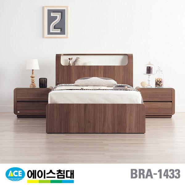 BRA 1433-A CA2등급/SS(슈퍼싱글사이즈) 상품이미지
