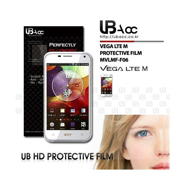 UBAcc 베가 LTE M 보호필름 지문방지필름 투명필름 상품이미지