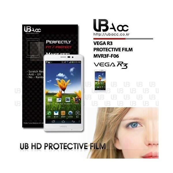 UBAcc 베가R3 보호필름 지문방지필름 투명필름 액정 상품이미지