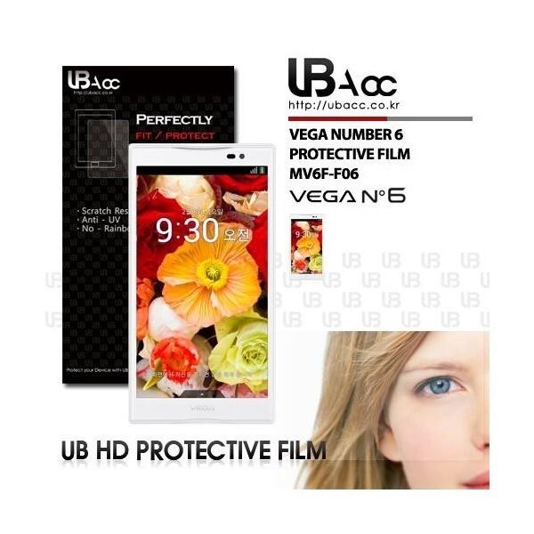 UBAcc 베가 넘버6 보호필름 지문방지필름 투명필름 상품이미지