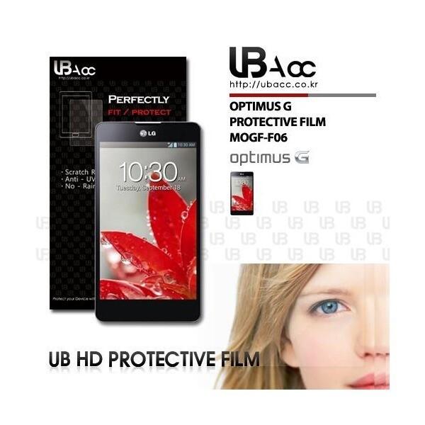 UBAcc 옵티머스G 보호필름 지문방지필름 투명필름 상품이미지