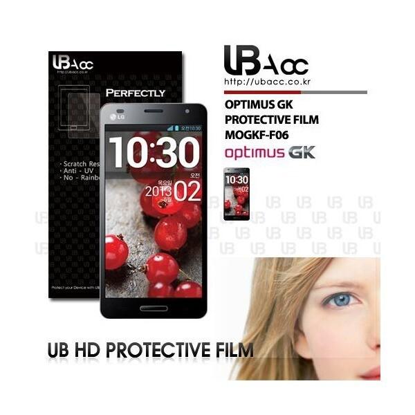 UBAcc 옵티머스GK 보호필름 지문방지필름 투명필름 상품이미지
