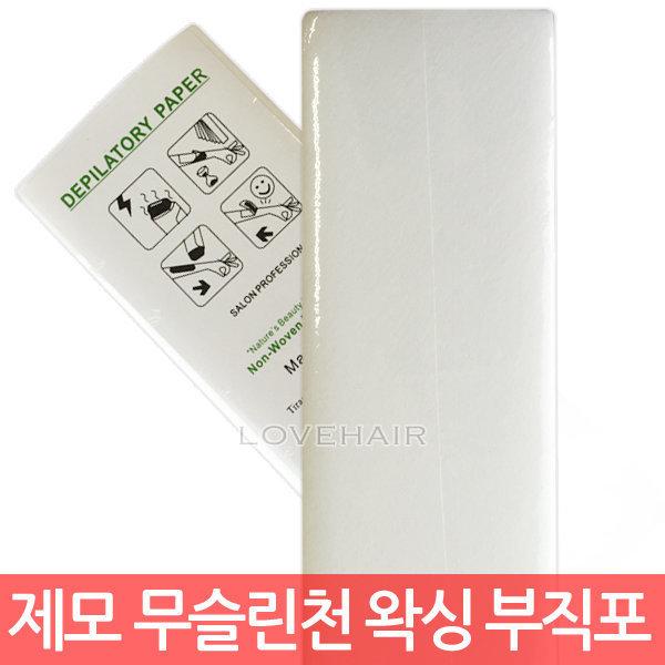 무슬린천/왁싱/제모/제모제/제모크림/제모왁스/스무스 상품이미지