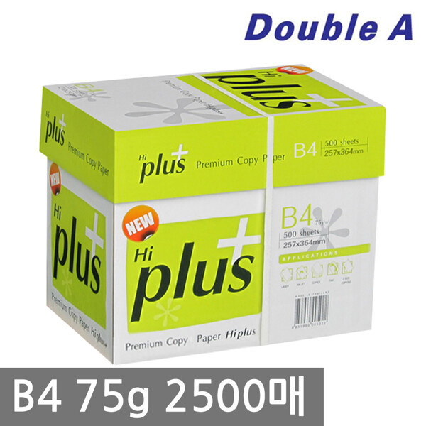 (현대Hmall)하이플러스 B4 복사용지(B4용지) 75g 2500매 1BOX 상품이미지