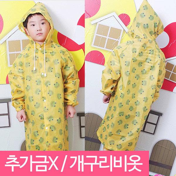 KBS협찬장마대비 캐릭터개구리우비아동장화어린이비옷 상품이미지