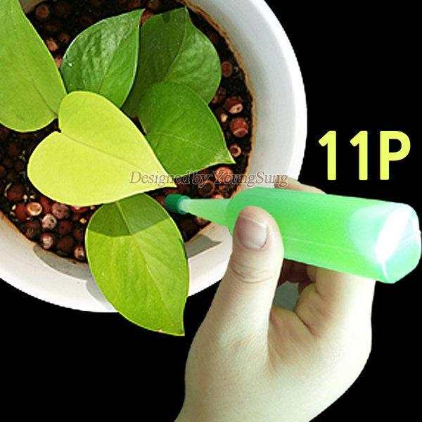 식물영양제/화초/화분/난/비료/분갈이흙/정원용품 11개 상품이미지