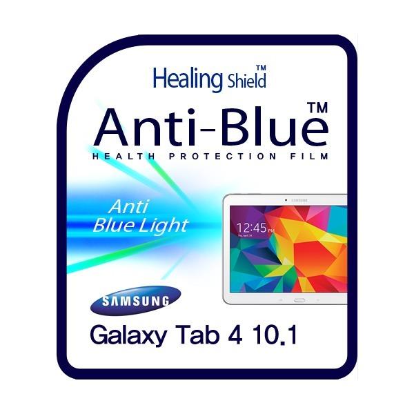삼성 갤럭시 탭4 10.1 안티블루 액정보호필름 전면1매 상품이미지
