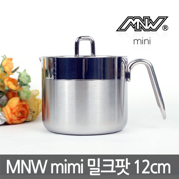 MNW 통5중 이유식냄비 밀크팟 12cm/7214/미니냄비 상품이미지