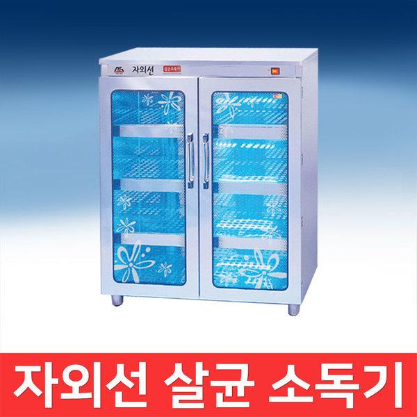 자외선살균소독기 SW-305H DS-706열탕 열건조선택 상품이미지