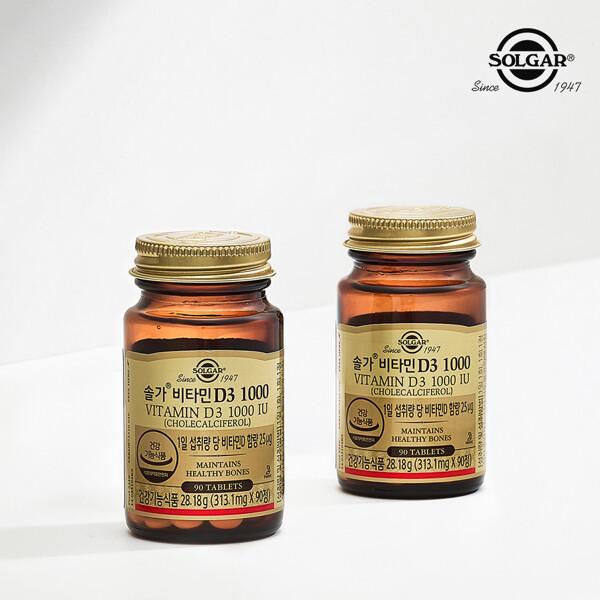 (현대Hmall) 솔가  비타민 D3 1000IU (90정/3개월) x 2병 상품이미지