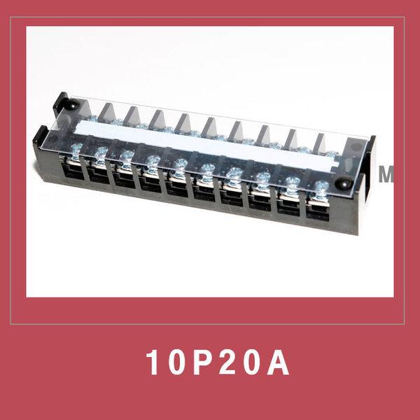 10P20A/고정식단자대/터미널블럭 상품이미지
