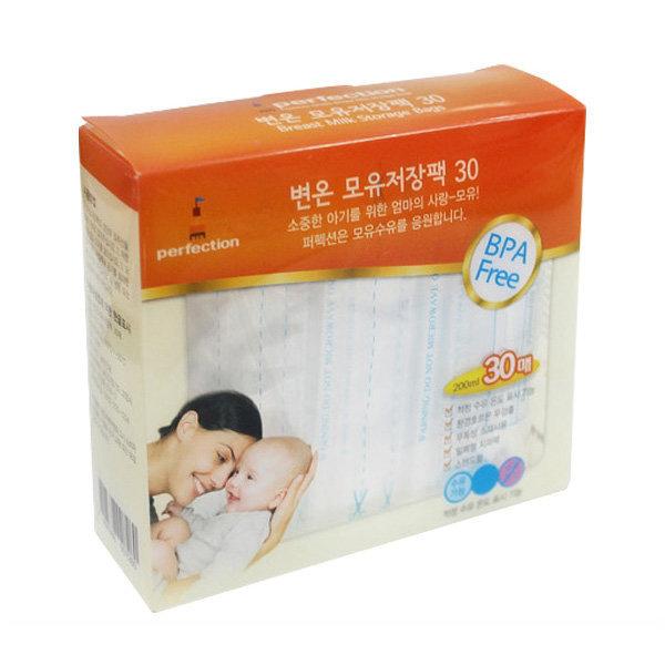 퍼펙션 변온 모유저장팩 30매 모유팩 온도감지 상품이미지