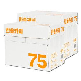 한솔 A4 복사용지(A4용지) 복사지 75g 2박스/더블에이