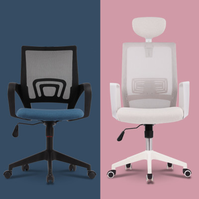 Living special price) Student chair/computer/desk/office/mesh chair
