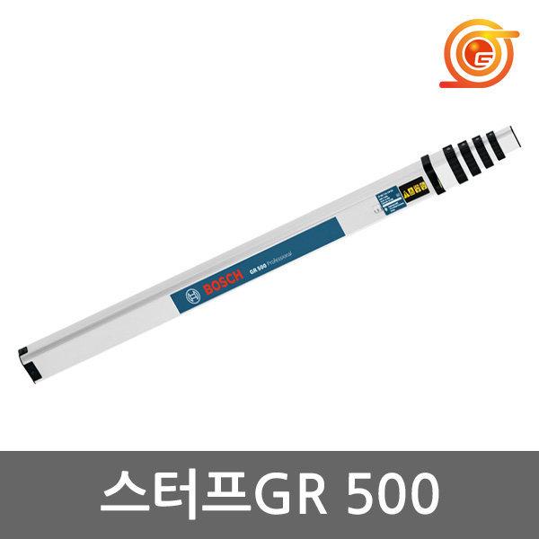 금명툴 스타프GR500/BOSCH/오토레벨용/GOL26D/GOL32D 상품이미지