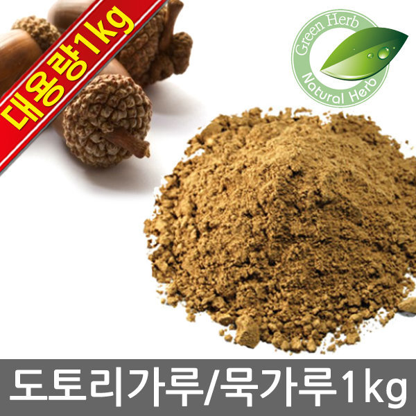 대용량+초특가/도토리가루1kg 도토묵가루1kg 도토리 상품이미지