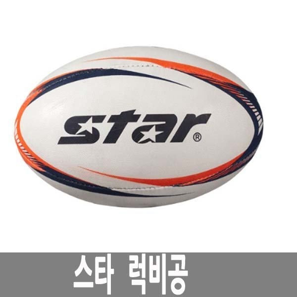 (쇼핑채널스포츠)스타 럭비공 프로페셔널/미식축구공 상품이미지