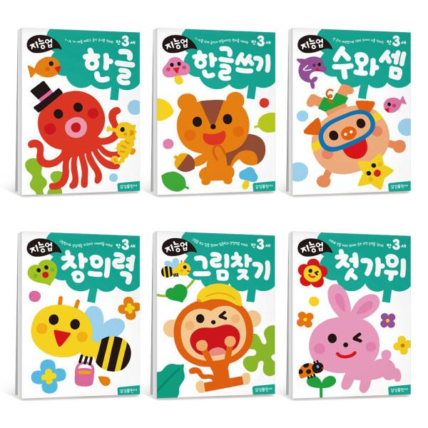 지능업 만2~5세 유아학습지 6권 세트/한글공부 상품이미지