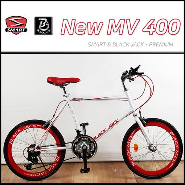 (30주년 할인)2019 MV400 시마노 21 미니벨로 상품이미지