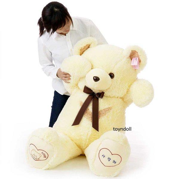 반달곰 인형 120cm 대형 곰인형 아이보리 이니셜 자수 상품이미지