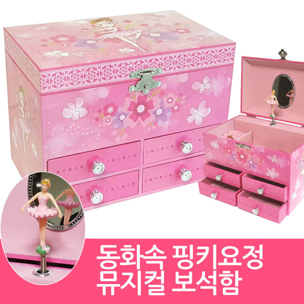 동화속 핑키요정 여아 키즈 오르골보석함/딸생일선물 상품이미지