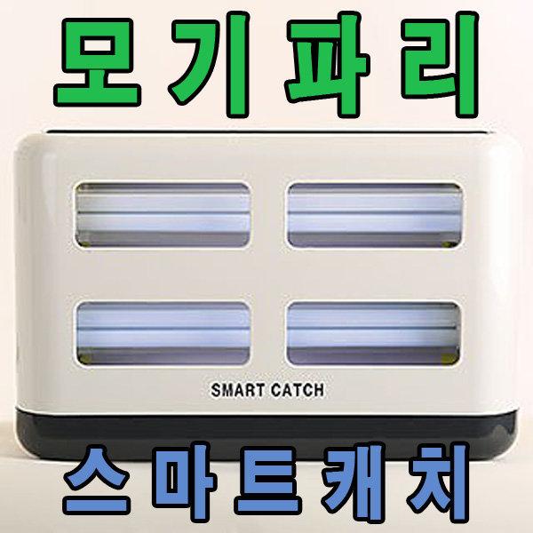 추천 스마트캐치 모기퇴치기/해충퇴치기/포충기/벌레 상품이미지
