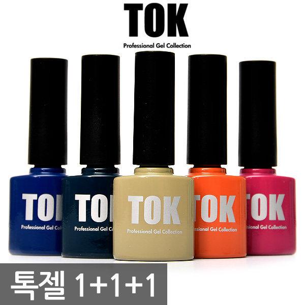 톡젤 1+1+1 특가/TOK GEL/젤네일/젤폴리쉬/당일발송 상품이미지