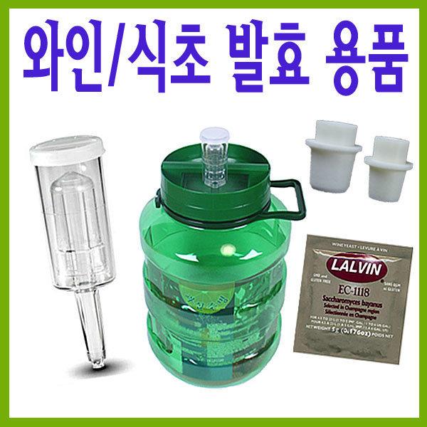 뉴그린과실주병10L/20L/발효통/발효조/담금주병/술통 상품이미지
