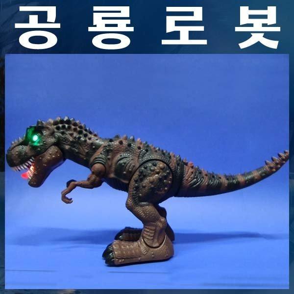 C366/공룡로봇/배터리포함/공룡/공룡장난감/공룡모형 상품이미지