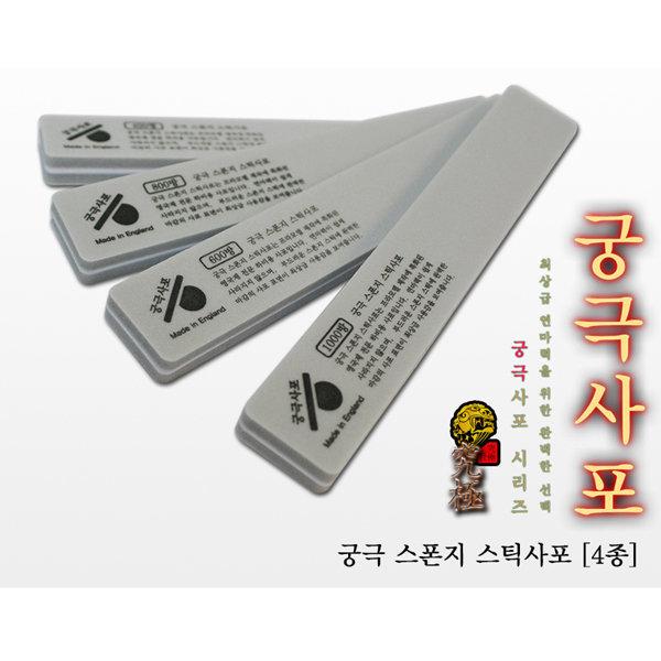 YMS400 궁극 스틱 스폰지사포 (2개입) 상품이미지