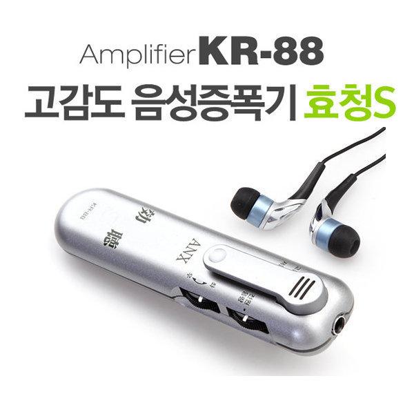 효청S KR-88 청음기/일본/정품/음성증폭/효도/선물 상품이미지