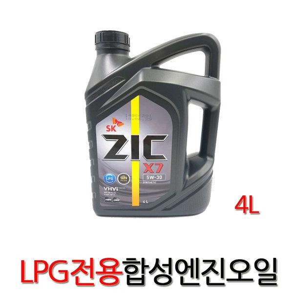 지크 5W30 LPG SUV 승용차 합성유 엔진오일 4L 상품이미지