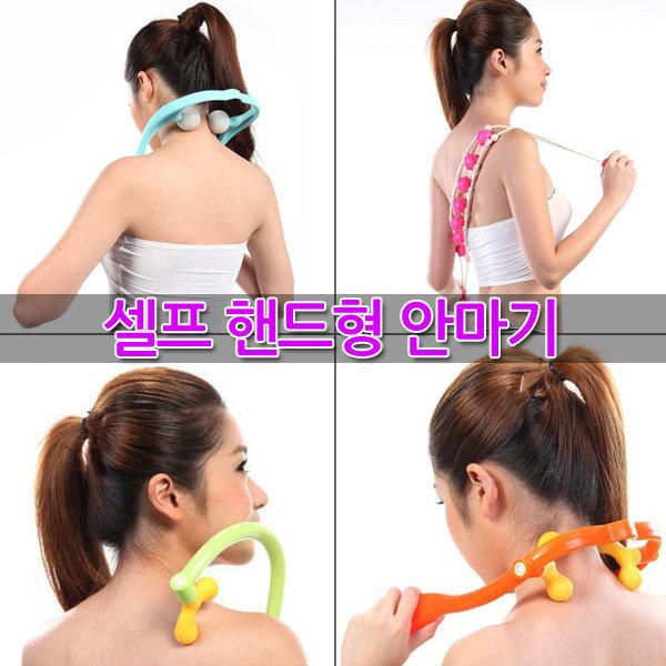 핸드 안마기/어깨/목/등/팔/다리/마사지기/안마/지압 상품이미지