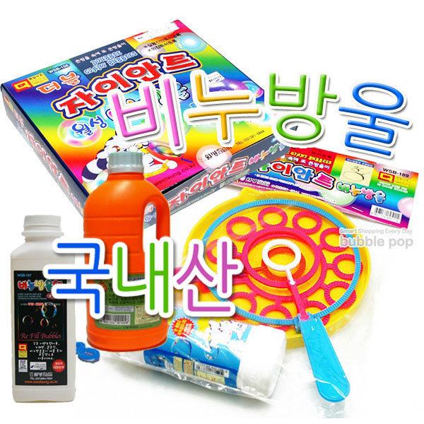 월성 대형 비누방울 비눗방울 리필 리필액 보충액 상품이미지
