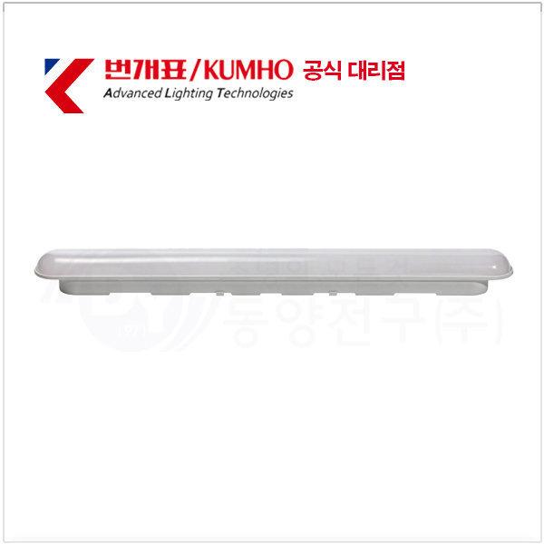 번개표 LED일자등 30W LED형광등 일자조명 주광색 상품이미지